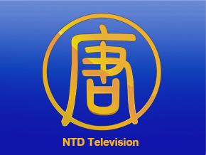 NTD Television
