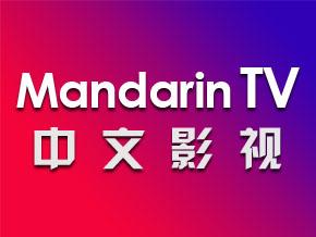 Mandarin TV Roku Channel Information & Reviews